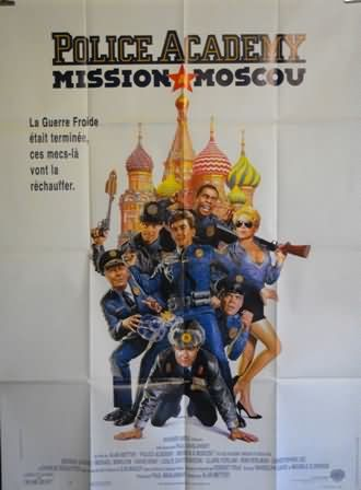police academy mission moscou